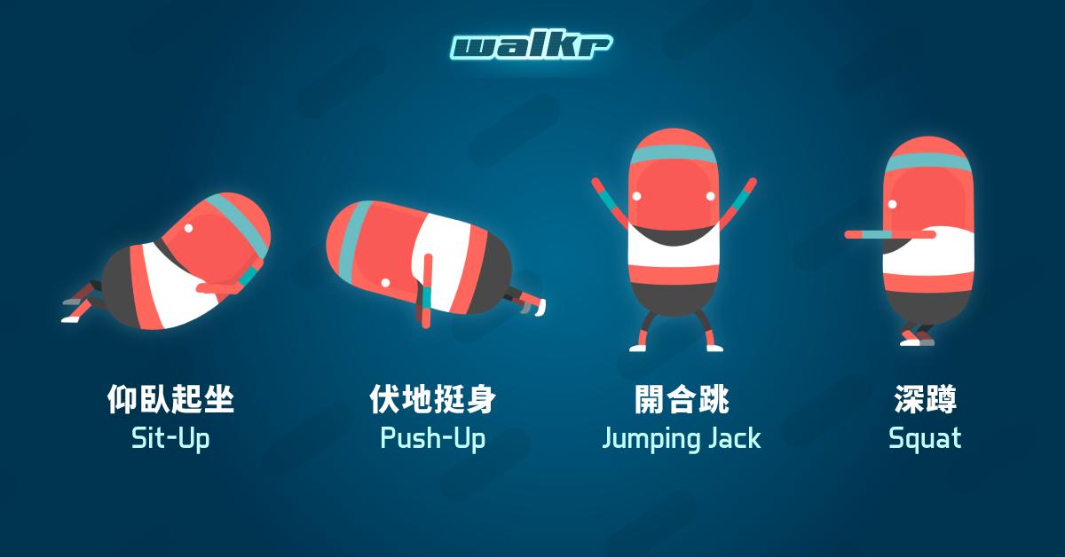 使用者在家也可以跟著 30 秒的健身短片一起鍛鍊