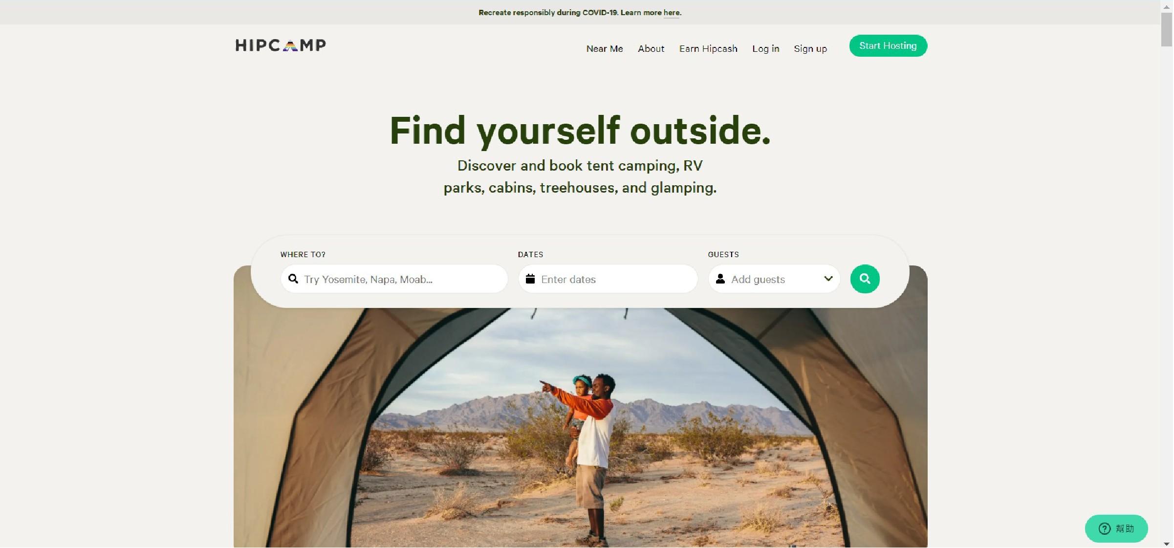 Hipcamp 官方網站