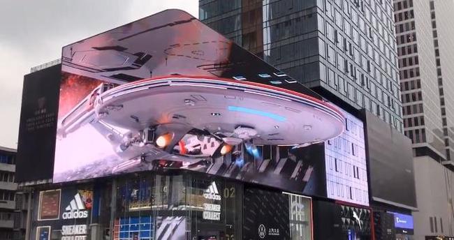 成都太古里春熙路大型顯示看板-太空飛船