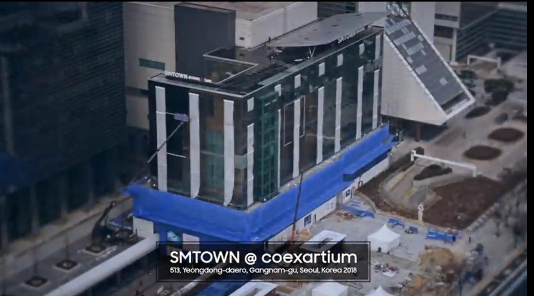 Coex大樓顯示螢幕