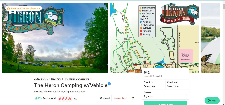 圖片來源:Hipcamp 官方網站